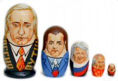 Russian Presidents 5 pc Matryoshka