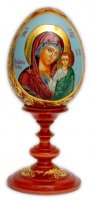 Our Lady of Kazan Easter Egg